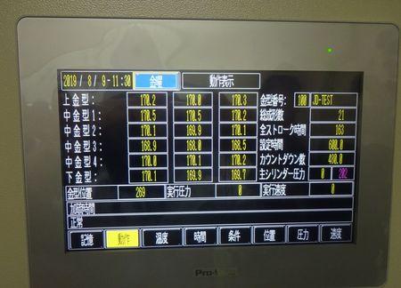 DSC08659e.jpg